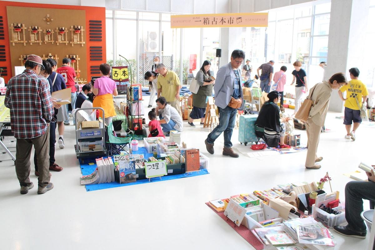 写真:一箱古本市2017の様子